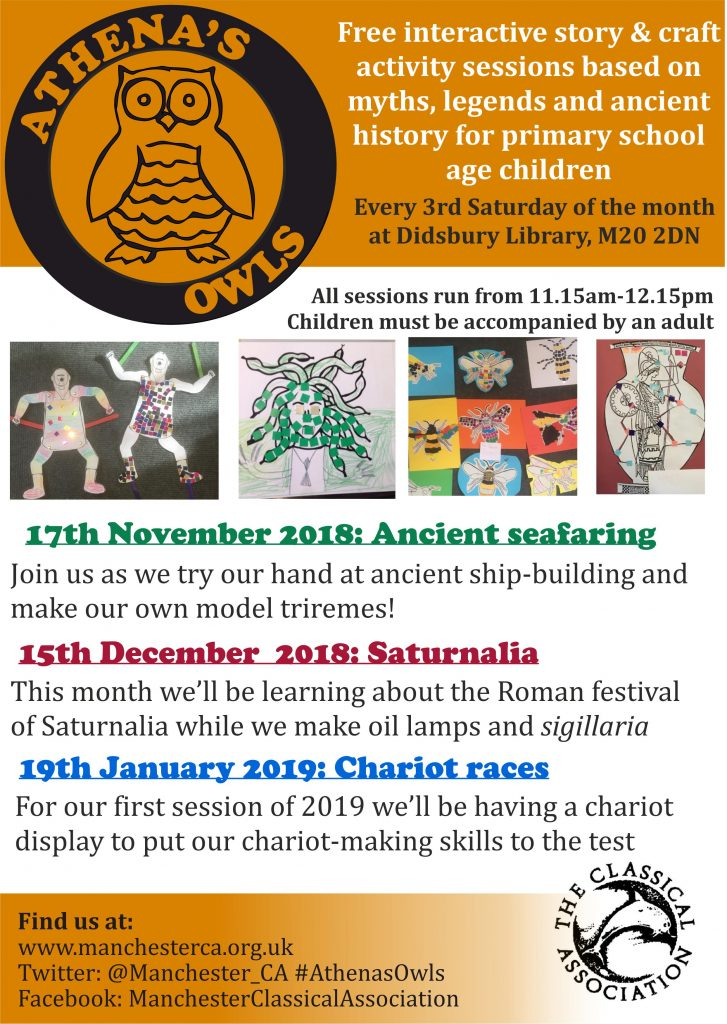 Details of our Athena's Owls events in November, December, and January 2019