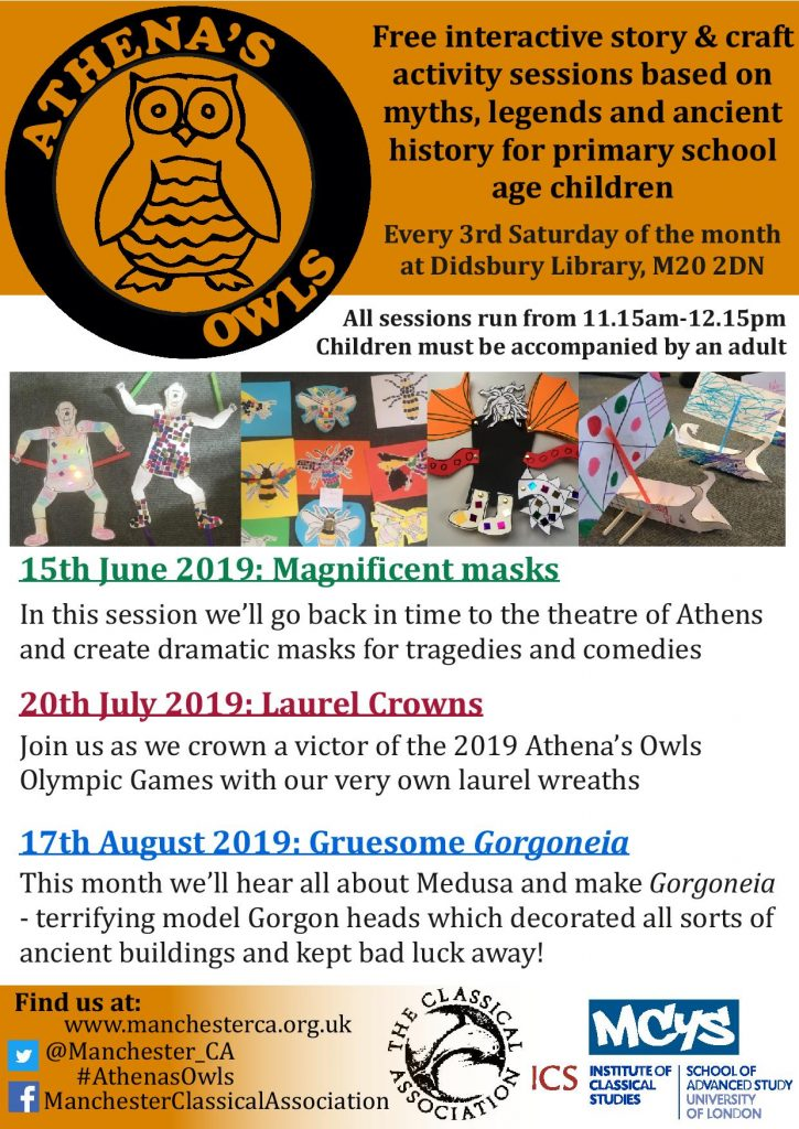 Details of Athena's Owls events from June to August 2019